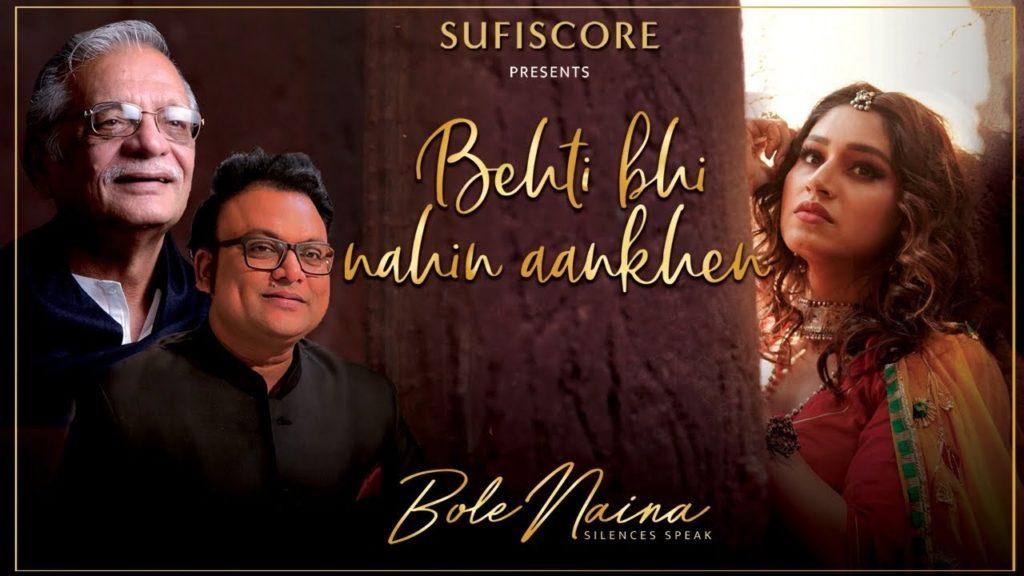 Behti Bhi Nahi Aankhen Lyrics In Hindi – Pratibha Singh Baghel