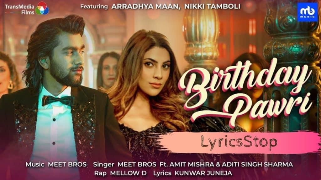 Birthday Pawri Lyrics In Hindi - Meet Bros, Amit Mishra, Aditi Singh Sharma