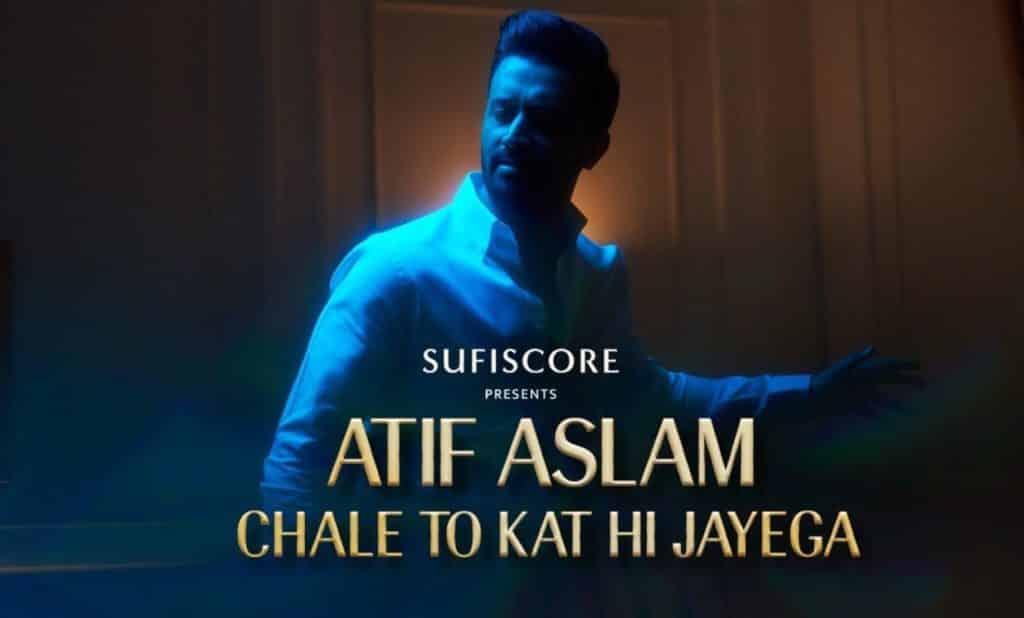 Chale To Kat Hi Jayega Lyrics In Hindi - Atif Aslam.JPG