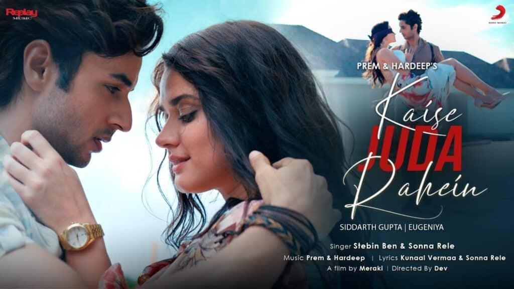 Kaise Juda Rahein Lyrics In Hindi - Stebin Ben, Sonna Rele