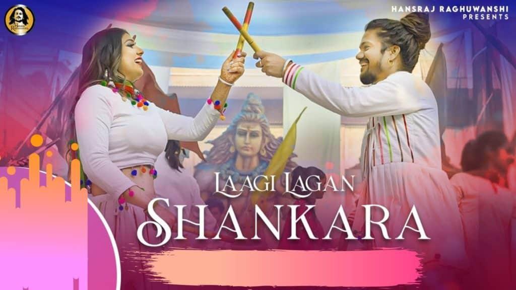 Laagi Lagan Shankara Lyrics In Hindi - Hansraj Raghuwanshi
