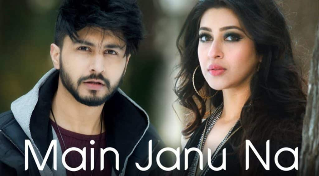Main Janu Na Lyrics In Hindi – Arjun Harjai, Jonita Gandhi