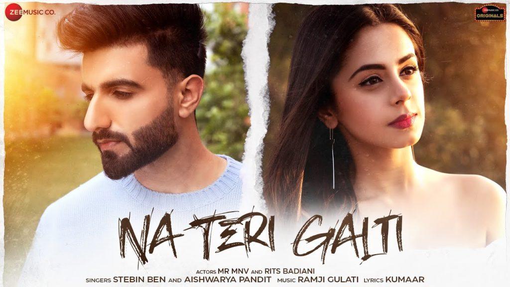 Na Teri Galti Lyrics In Hindi - Stebin Ben & Aishwarya Pandit