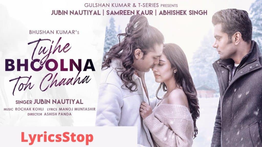 Tujhe Bhoolna Toh Chaaha Lyrics In Hindi - Jubin Nautiyal