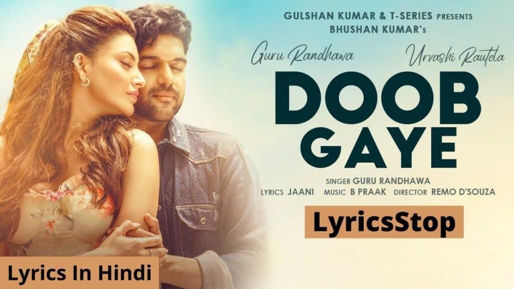 Doob Gaye Lyrics In Hindi - Guru Randhawa