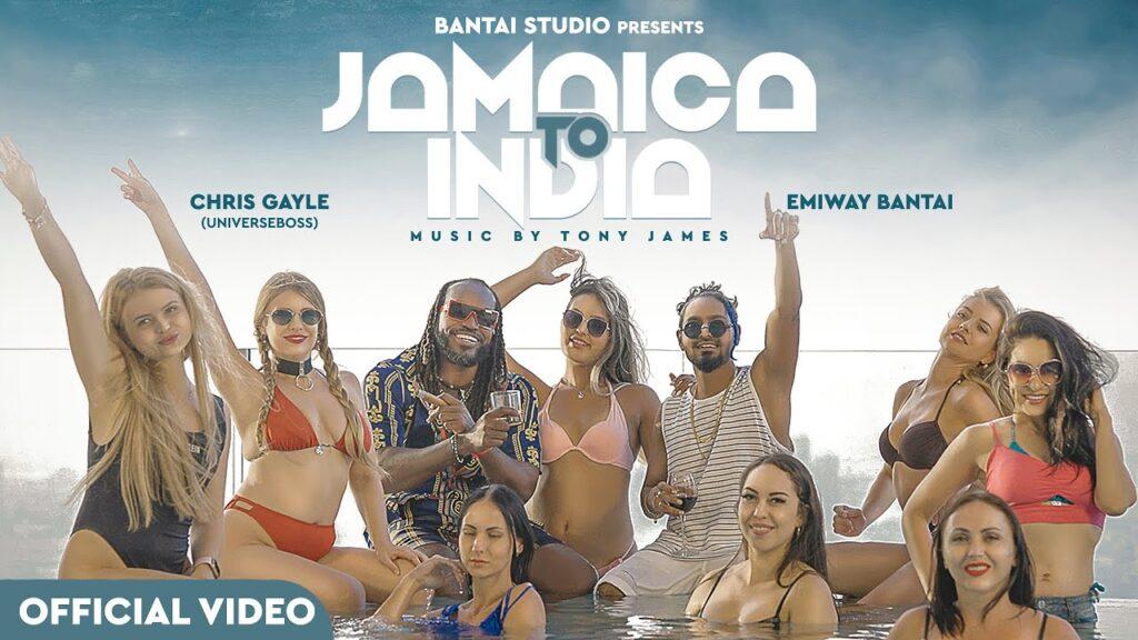 Jamaica To India Lyrics In Hindi - Emiway Bantai, Chris Gayle