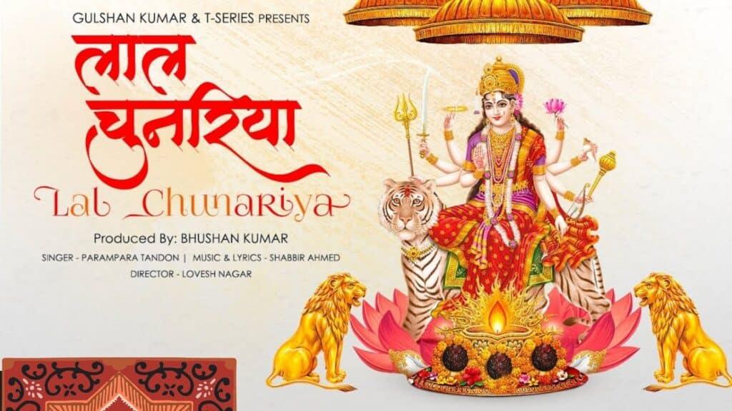 Laal Chunariya Lyrics In Hindi - Parampara Tandon