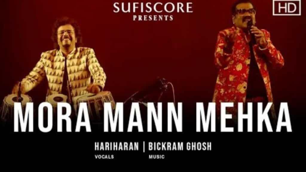 Mora Mann Mehka Lyrics In Hindi - Hariharan