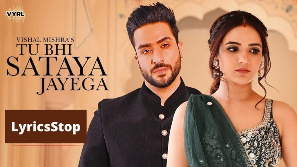 Tu Bhi Sataya Jayega Lyrics In Hindi - Vishal Mishra