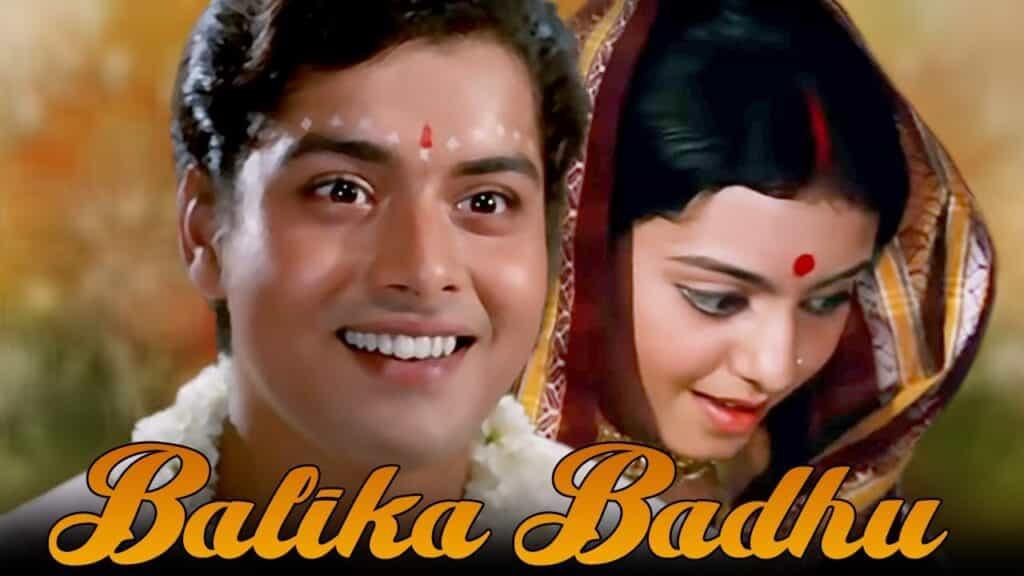 Bade Achhe Lagte Hain Lyrics In Hindi - Balika Badhu
