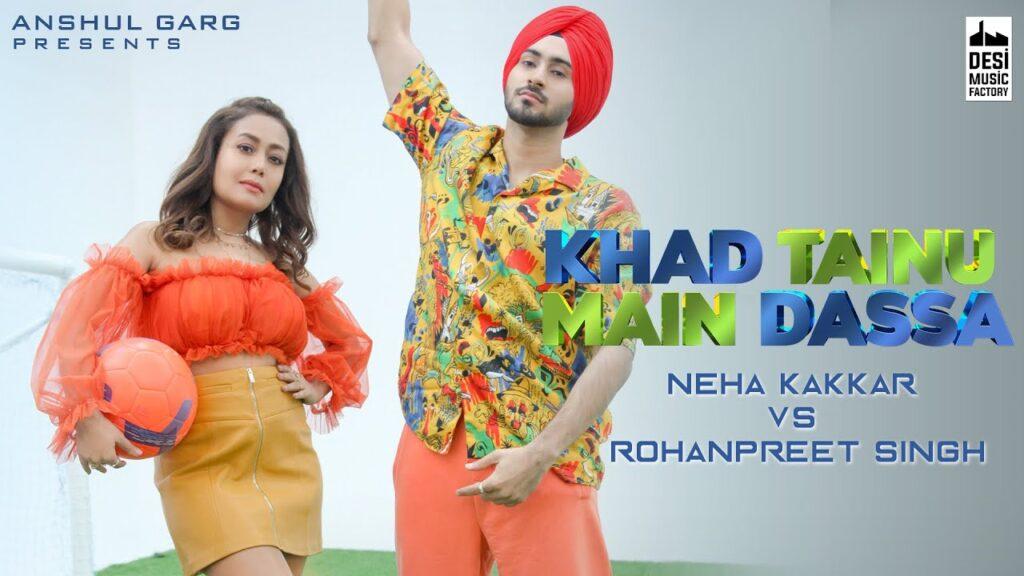 Khad Tainu Main Dassa Lyrics In Hindi - Neha Kakkar & Rohanpreet Singh