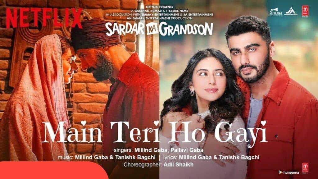 Main Teri Ho Gayi Lyrics In Hindi - Sardar Ka Grandson