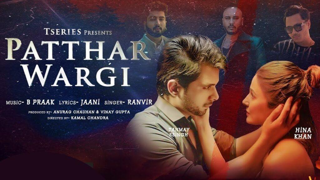 Patthar Wargi Lyrics In Hindi - Ranvir