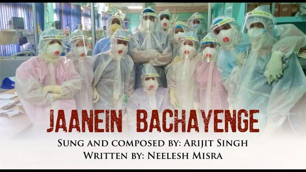 Jaanein Bachayenge Lyrics - Arijit Singh