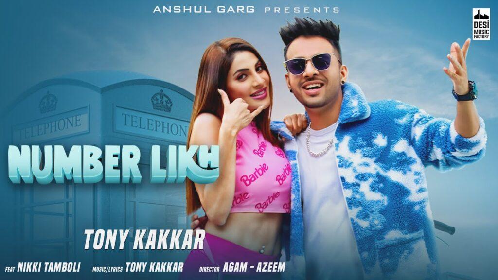 Number Likh Lyrics - Tony Kakkar & Nikki Thamboli