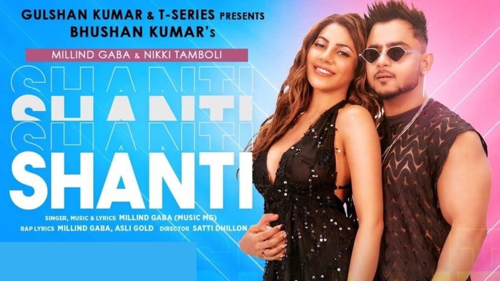 Shanti Lyrics - Millind Gaba