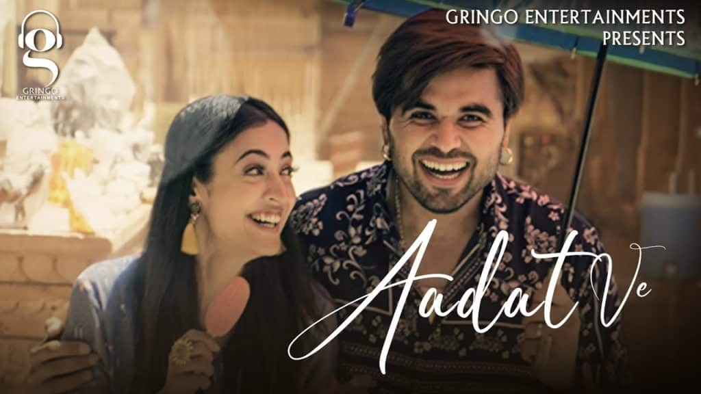 Aadat Ve Lyrics - Ninja