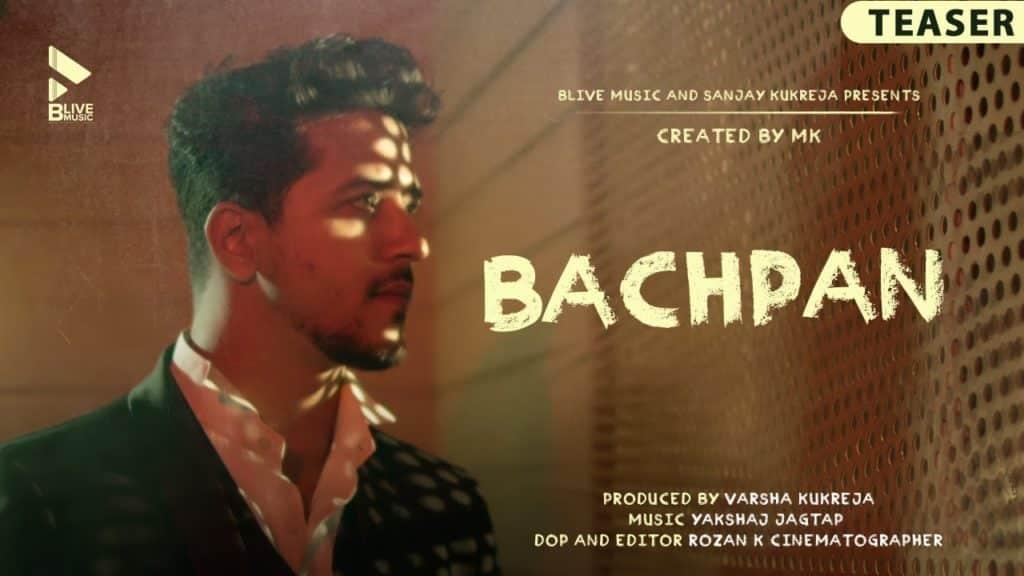 Bachpan Lyrics - Abhinav Shekhar