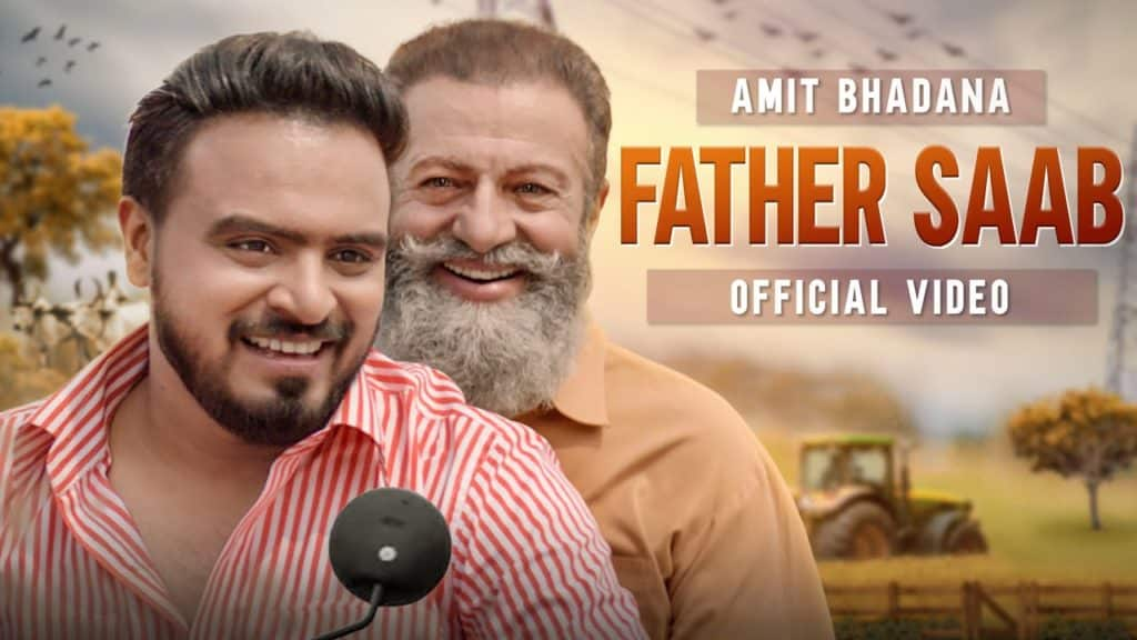 Father Saab Lyrics - Amit Bhadana