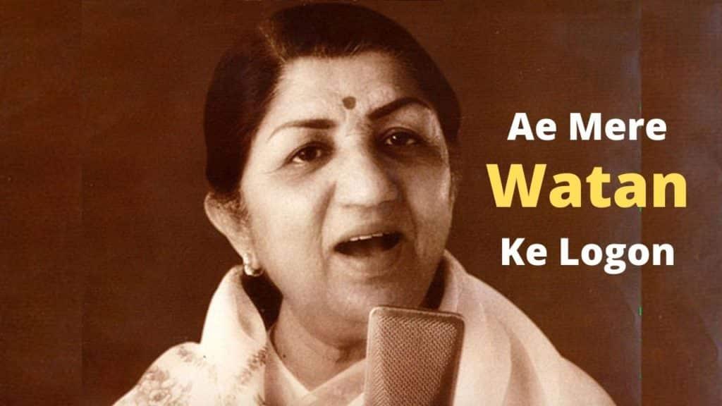 Ae Mere Watan Ke Logon Lyrics - Lata Mangeshkar