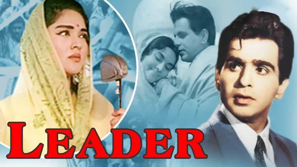 Apni Azadi Ko Hum Lyrics - Mohammed Rafi