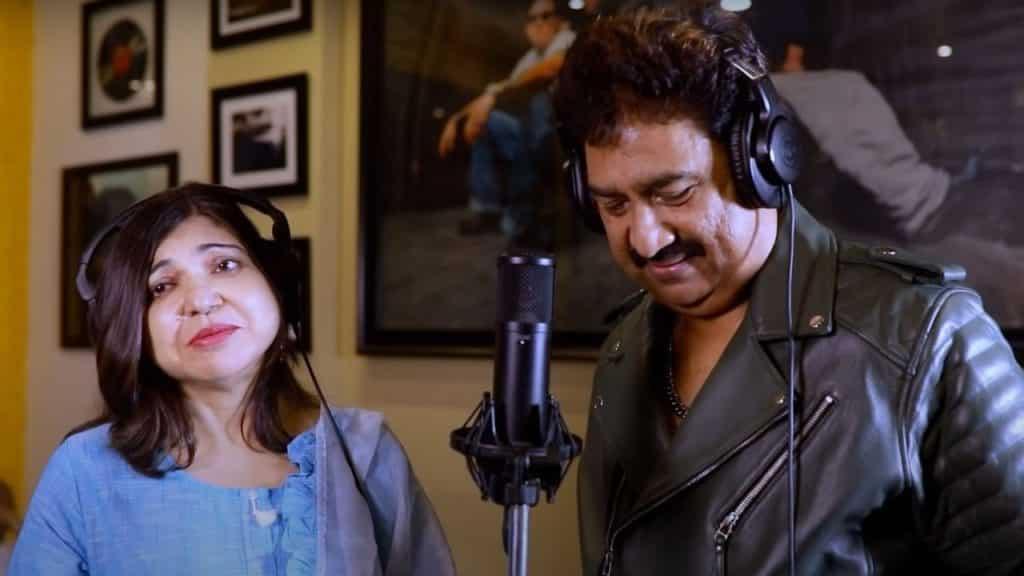 Humnavva Humsafar Lyrics - Kumar Sanu, Alka Yagnik