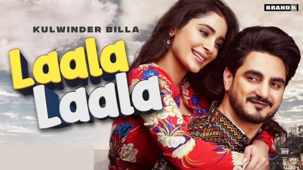 Laala Laala Lyrics - Kulwinder Billa