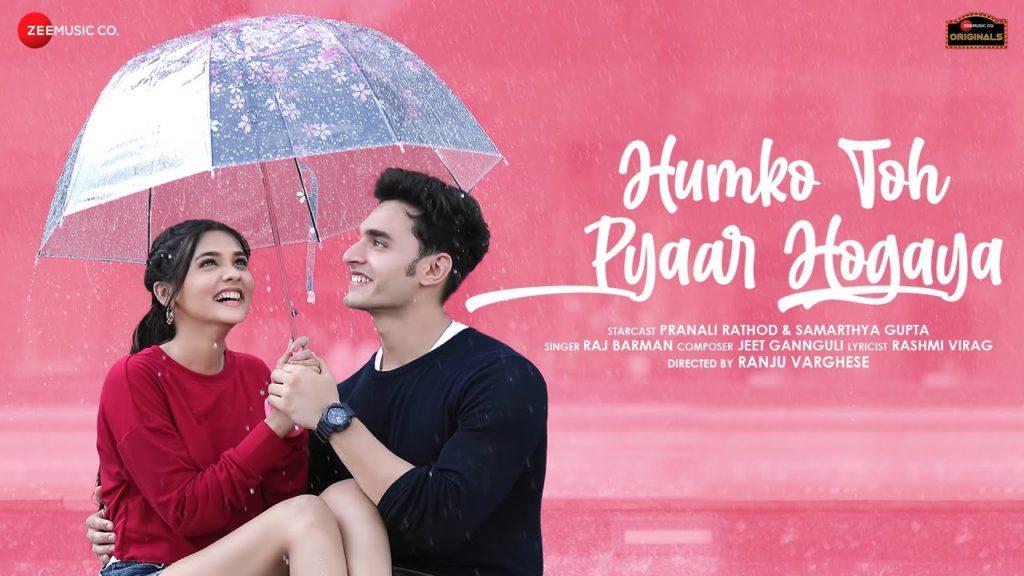 Humko Toh Pyaar Hogaya Lyrics - Raj Barman