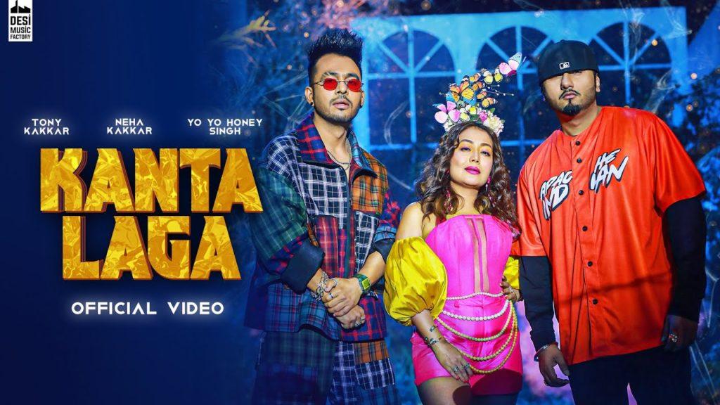 Kanta Laga Lyrics - Tony Kakkar, Neha Kakkar & Yo Yo Honey Singh
