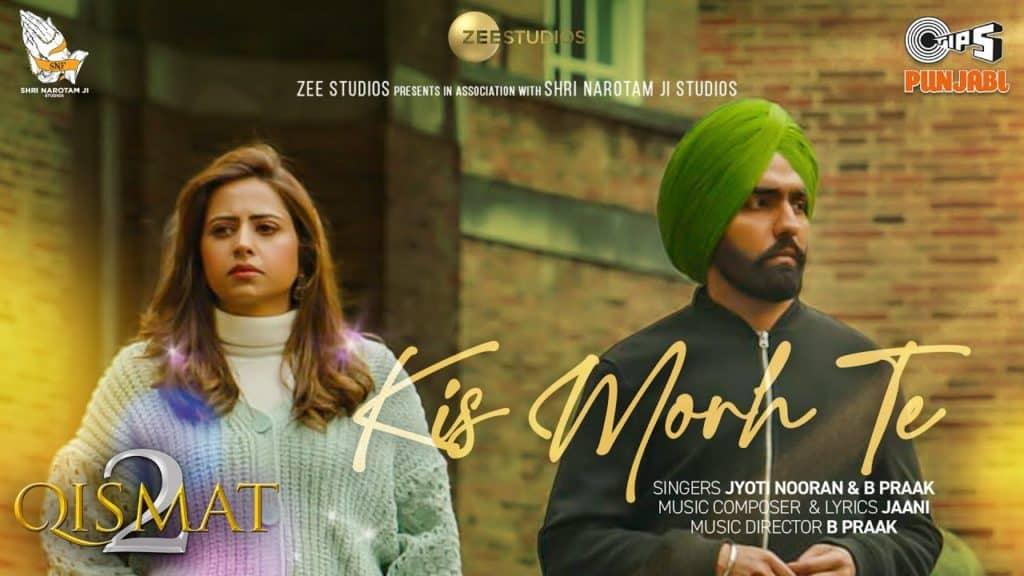 Kis Morh Te Lyrics - Qismat 2