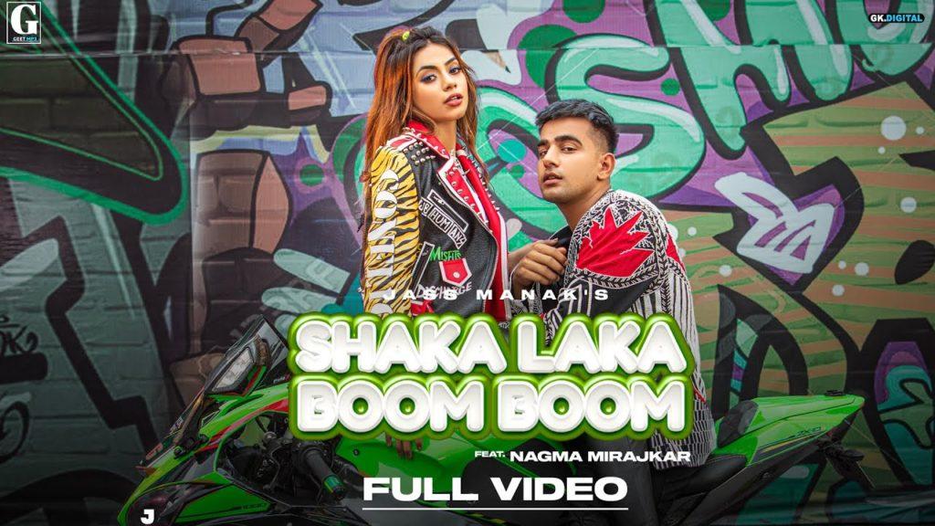Shaka Laka Boom Boom Lyrics - Jass Manak & Simar Kaur