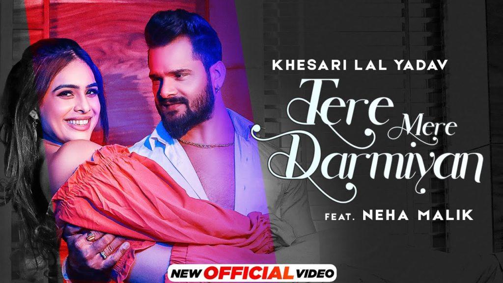 Tere Mere Darmiyan Lyrics - Khesari Lal Yadav