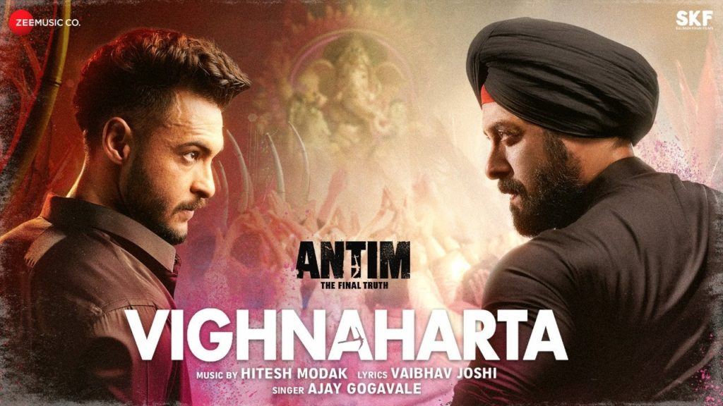 Vighnaharta Lyrics - Antim: The Final Truth