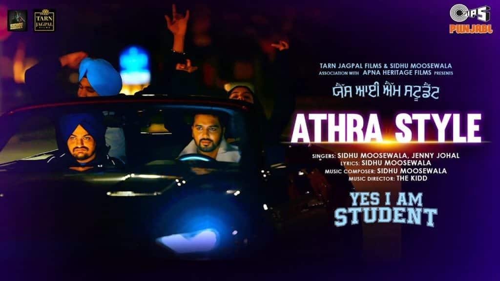 Athra Style Lyrics - Sidhu Moosewala