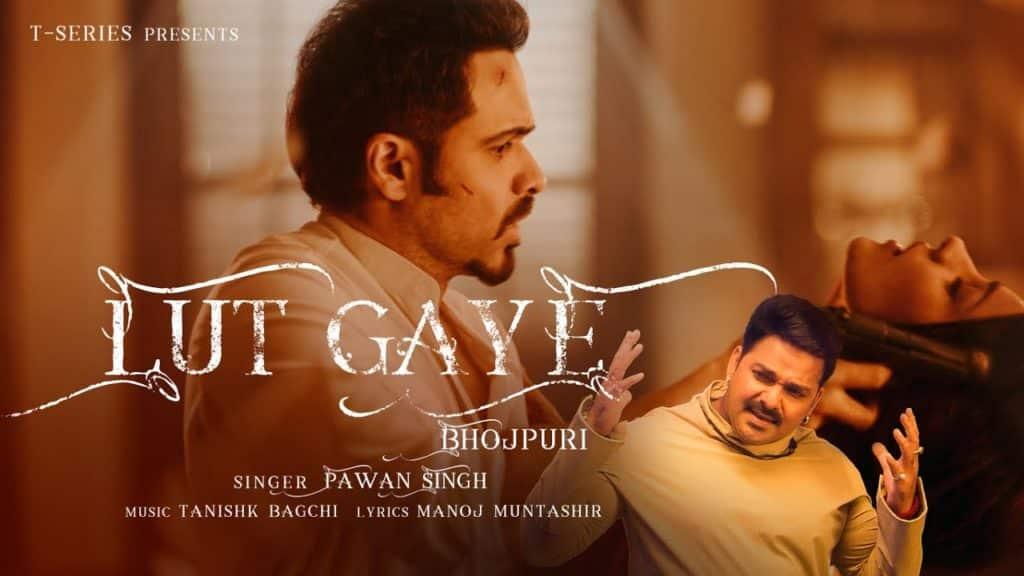 Lut Gaye Bhojpuri Lyrics - Pawan Singh