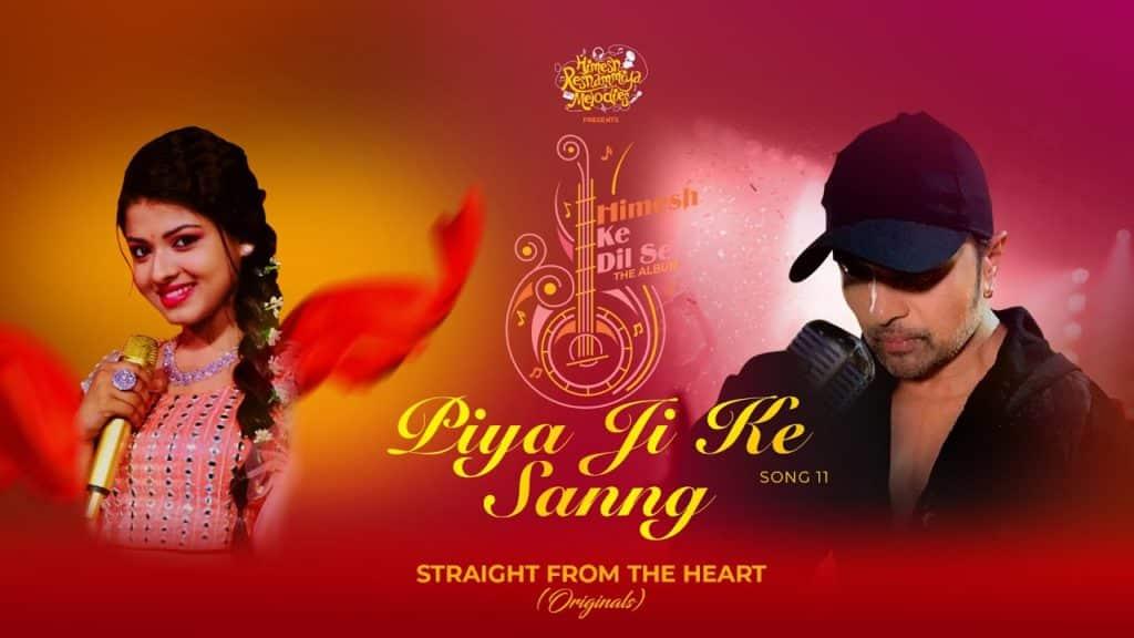 Piya Ji Ke Sanng Lyrics - Arunita Kanjilal
